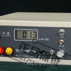 华云GXH-3011A便携式红外线CO分析仪