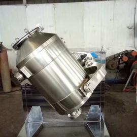 厂家直销不锈钢药品混合机多项运动食品三维混合机搅拌机