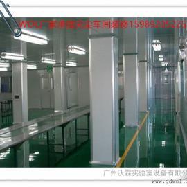 净化厂房 净化工程 无尘车间 无菌室 GMP车间设计 装修