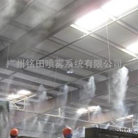 陶瓷厂降温除尘系统,铭田除尘装置厂家直销