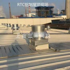 三禾RTC系列 离心屋顶风机