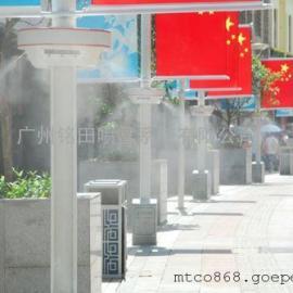 户外咖啡厅人造雾,餐厅喷雾降温,游乐园夏季降温设备厂家价