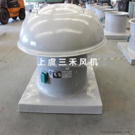 三禾DWT-I 型轴流屋顶通风机