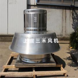 上虞三禾RTC铝制屋顶风机 防爆型铝制风机