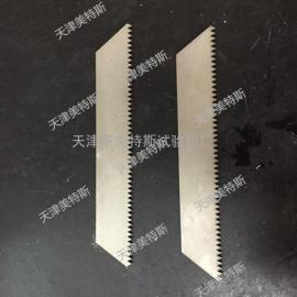 ZSY-33型(SYJMTS)梳齿刮刀