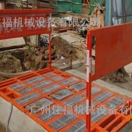 广州混凝土搅拌站清洗奇米影视首页10年生产经验