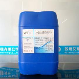 水处理药剂/缓蚀阻垢剂/冷却水预膜保护剂