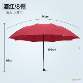 云浮雨伞厂 云浮雨伞厂家