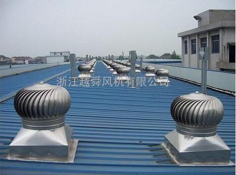越舜DWT-IV无电机涡轮屋顶风机