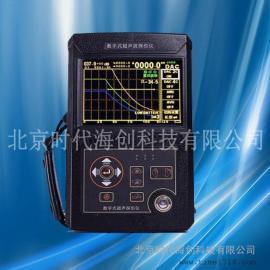 SDHC-3010数字超声波探伤仪