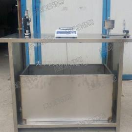 ZSY-38型(SYJMTS)防水材料吸水率测定仪
