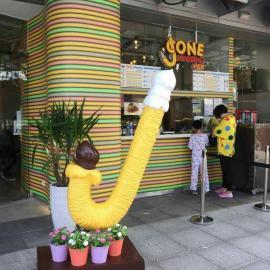 新加坡雪糕雕塑 玻璃钢冰淇淋雕塑 广东原著雕塑纯手工制作