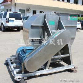 三禾喷淋系统配套 4-72型不锈钢离心风机 皮带传动