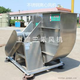 三禾不锈钢离心风机 喷淋塔风机 环保节能省电