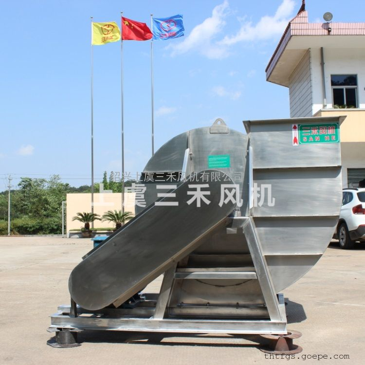 三禾不锈钢离心风机 喷淋系统配套设备