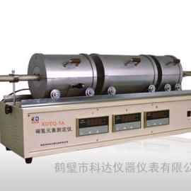 碳氢元素测定仪,三节炉元素分析仪器