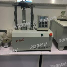 MTS-1010W型(SYJMTS)保温材料压缩性能试验机