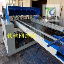 漏粪板钢筋网焊机 养猪产床铁丝网片焊接机