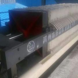 电厂废水过滤压滤机