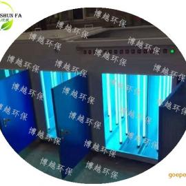 炼油厂废气处理设备 UV光解废气净化设备