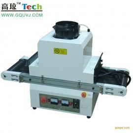 桌面式UV机 - 电路板元件 UV胶固化- 大直径胶桶UV光固机