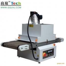 UV固化机 - 实验型UV机- uv光固化机uv胶印机