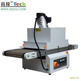 UV机 - 电路板元件 UV胶固化- 流水线加装改造UV光固机