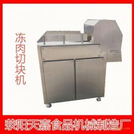天嘉QK-2000不锈钢冻肉切块机