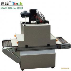 手提式uv光固化机 - UV胶水粘接固化- 平面uv光固机
