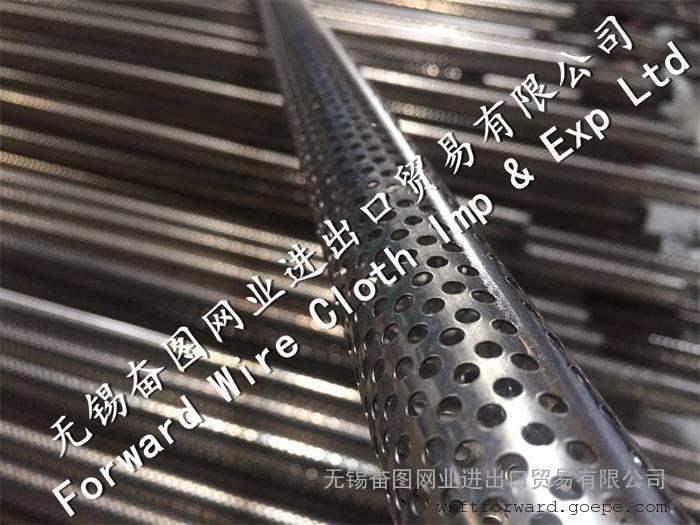 不锈钢直缝冲孔管 规格多样 厂家直销