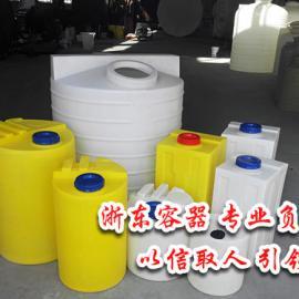 陕西1吨塑料搅拌罐