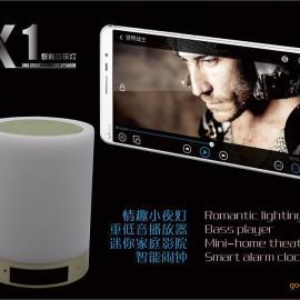 NFC触控音乐灯