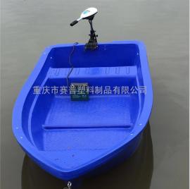批发4米塑料船 不老化渔船 双层养殖船 厂家直销