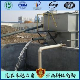 甘肃废水处理设备推荐气浮机行业标准起草单位