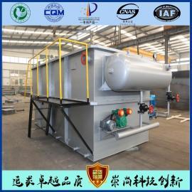 服装厂废水处理专业设备?就选中科贝特专业溶气气浮机成套设备