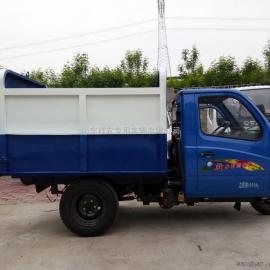电动翻桶垃圾车-电动三轮车拉垃圾桶