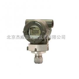 EJA510E/530E绝压/压力变送器
