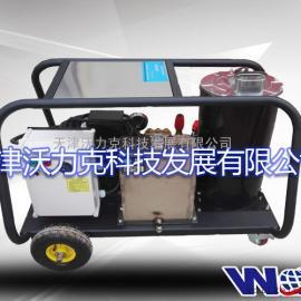 沃力克 WL1713电加热高压清洗机 除油脂用高效热水清洗机!