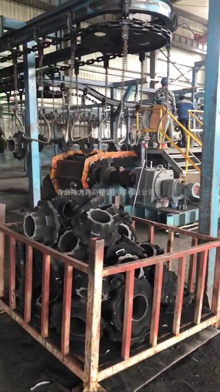 超大型悬链喷砂机抛丸机青岛神力青鸟铸造机械