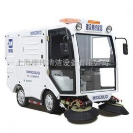 MN-X1800明诺纯吸式电动扫地车清扫车方便更换倾倒垃圾