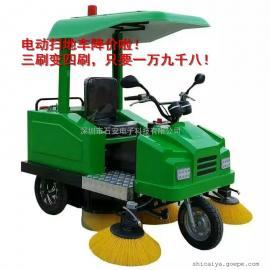 电动扫路车升级降价 电瓶清扫机 驾驶式扫地车 道路清扫车 扫地机