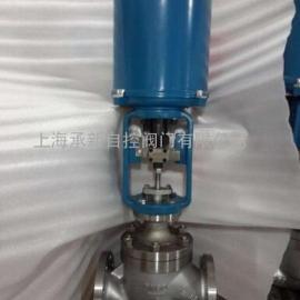 ZDLP-25C 电动调节阀