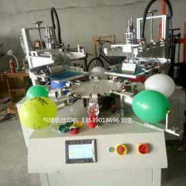 河北气球印刷机 双色气球丝印机