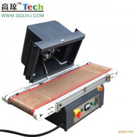 LED埃UV机 - UV油墨固化- 五金丝印镀膜UV光固机