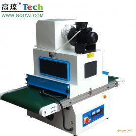 低温UV机 - 电路板元件 UV胶固化- uv光固机uv光固化机