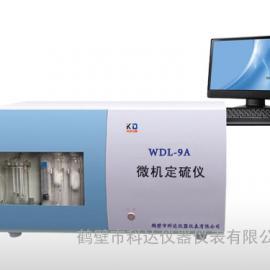 WDL-9A微机定硫仪,微机快速一体测硫仪