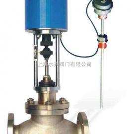 ZZWPE自力式电控温度调节阀生产厂家