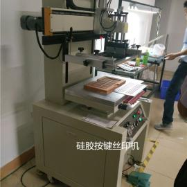 虎门印刷机 硅胶按键丝印机 高精密电动平面丝网印刷机