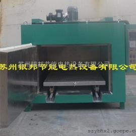 小型电机专用烤箱 电机线圈浸漆烤箱 电机定子浸漆干燥箱