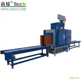 通用平面照射型UV机 高琼 紫外线UV胶水固化 UV机